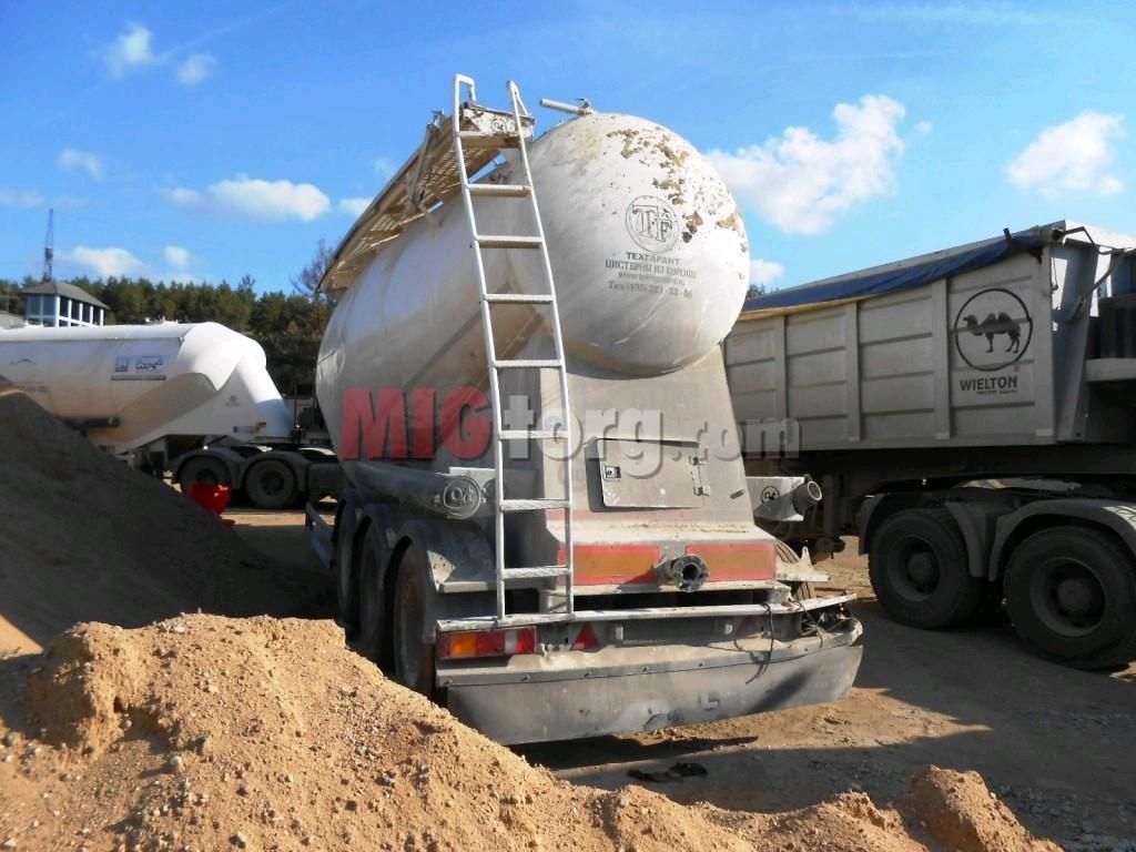 Okt trailer, inşaat, hazır beton, çimento ve agrega sektörlerinin bir araya geldiği